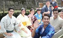 ท๊อป-สวิส-ป๊อก พาแฟนคลับตามรอยละคร Rising Sun ที่ญี่ปุ่น