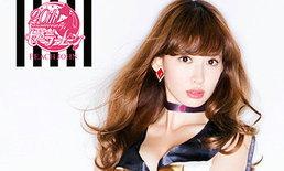 แหล่มจริง! ฮารุนะ AKB48 เป็นพรีเซนเตอร์ชุดเซเลอร์มูน