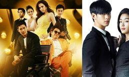 ดราม่าเบาๆ ติ่งเกาหลี vs ติ่งละครไทย กับละคร พราว