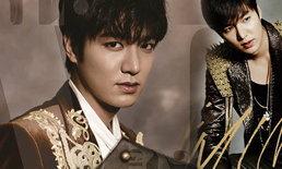 """คอนเสิร์ตแรกในไทยของซุปตาร์ """"อีมินโฮ"""" 2014 Lee Min Ho Global Tour in Bangkok"""