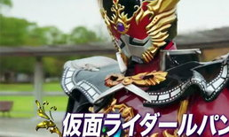 Kamen Rider X Kamen Rider Drive & Gaim สงครามไรเดอร์ครั้งใหม่