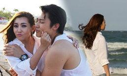 'เบลล่า' ควง 'หมาก' ฟินหวานริมทะเล ในละคร ภพรัก
