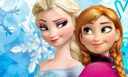 Sing-A-Long FROZEN AGAIN คืออะไร ?