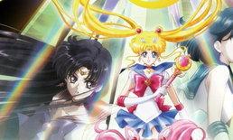 Sailor Moon Crystal เปิดตัวภาคสอง Dark Moon Arc