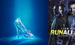 เมื่อ Cinderella เอารองเท้าแก้วตบหน้าลุงเลียม นีสัน บนตารางบ็อกซ์ออฟฟิศ