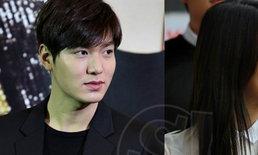 คอนเฟิร์ม! ลีมินโฮ (Lee Min ho) ออกเดทกับ ซูจี (Suzy MissA) 2 เดือนแล้ว!