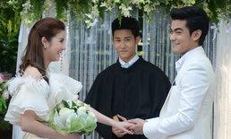 ฌอห์ณ เซอร์ไพรส์ เอสเธอร์ จัดงานแต่งงานในฝัน