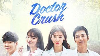 Doctors ตรวจใจเธอให้เจอรัก เรื่องย่อ ซีรีย์เกาหลี