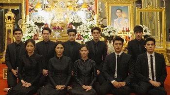 GDH (จีดีเอช) ร่วมถวายสักการะพระบรมศพพระเจ้าอยู่หัวรัชกาลที่ 9