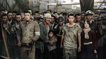 10 เรื่องน่ารู้ก่อนไปดู ซงจุงกิ ใน The Battleship Island