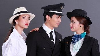 """ฉีกกฎคติสอนใจหญิง ต้อนรับผู้โดยสารเข้าสู่เที่ยวบินสุดแซ่บ """"เด็ดปีกนางฟ้า"""""""