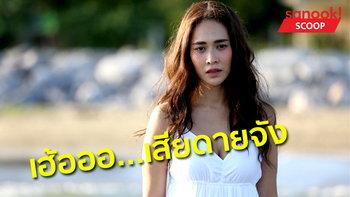 5 ดาราไทย...เสียดายจัง บทปังไม่น่าปฏิเสธ!