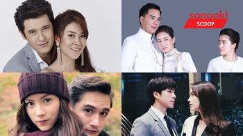 17 ละครไทยน่าจับตามอง ปี 2562