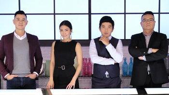 Top Chef Thailand 2 เปิดศึกเชฟมืออาชีพเดือด 4 กรรมการเข้มกว่าเดิม!