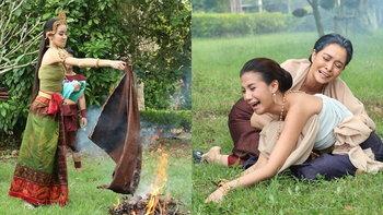 """""""ใบเตย"""" ปล่อยโฮ """"ขนมจีน"""" เผาผ้าซิ่น พินาศคาตา! """"ซิ่นลายหงส์"""""""