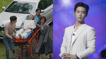 """""""ซอคังจุน"""" ประสบอุบัติเหตุรถชน อาการโคม่า Are You Human?"""