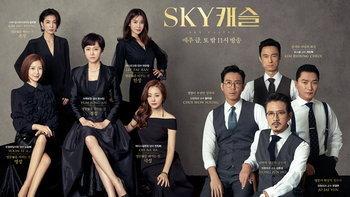 SKY Castle (วิมานวาดฝัน) ซีรีส์เกาหลีม้ามืดแห่งปี พร้อมลงจอทีวีไทย