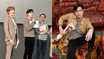 """""""ซันนี่-นิชคุณ"""" ลุคโอปป้า โปรโมทหนัง """"น้อง.พี่.ที่รัก"""" ที่เกาหลี"""