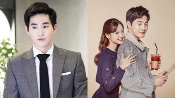 """""""ซูโฮ EXO"""" ไฮโซหล่อขี้ลืม มาพร้อมซีรีส์เกาหลี Rich Man ลงจอทีวีไทย"""