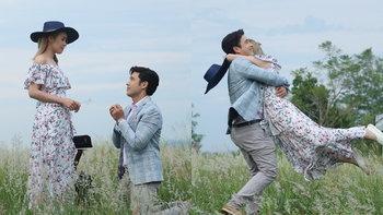 """""""แอนดริว-เชียร์"""" โชว์หวาน ขอแต่งงานกลางทุ่งดอกไม้ """"ปมรักสลับหัวใจ"""""""