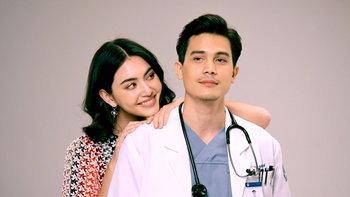 """เผยภาพ """"ซันนี่-ใหม่"""" ลุคคุณหมอในซีรีส์ MY AMBULANCE รักฉุดใจนายฉุกเฉิน"""