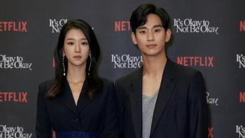"""""""คิมซูฮยอน"""" กับข้อความถึงชาวไทยจากงานแถลงข่าว It's Okay to Not Be Okay"""