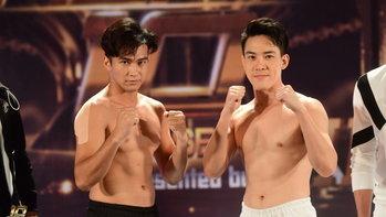 "10 Fight 10 ซีซั่น 2 ชั่งน้ำหนักคู่ 3 นักชกรูปงาม ""ฟิลลิปส์ vs วิคเตอร์"" พิกัดไม่เกิน 68 kg."