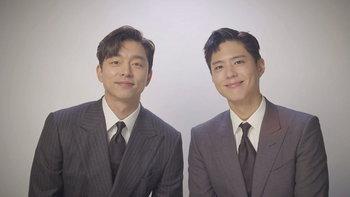 กงยู และ พัคโบกอม ส่งคลิปเซอร์ไพรส์! ชวนคนไทยรอดู Seobok
