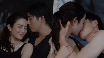 """สมใจสายเชียร์! """"ต่อ-แอฟ"""" เผลอใจ จูบหวานกลางถ้ำ """"ขอเกิดใหม่ใกล้ๆ เธอ"""""""