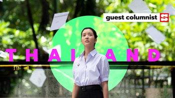 ปัญหาโครงสร้างการศึกษาไทยใน ฉลาดเกมส์โกง โดย แอดมินเพจกะเทยนิวส์