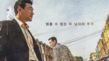 คนโหดล่าคนดิบกลางกรุงเทพ ในหนังเกาหลี Deliver Us From Evil ถล่มรายได้ชนะ Peninsula
