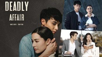 ช่อง 3 เตรียมส่ง 6 ละครใหม่ลง Netflix ตีตลาดต่างประเทศ