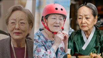 """ประวัติ """"คิมยองอ๊ก"""" นักแสดงอาวุโสฉายา """"คุณย่าแห่งชาติ"""" ยืนหนึ่งบทคุณย่าในซีรีส์เกาหลี"""