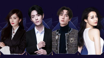 WeTV ถ่ายทอดสด Tencent Video All Star Awards 2019 จุกๆ 9 ชั่วโมงเต็ม!