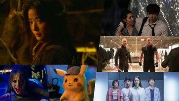 Netflix เข้าใหม่ หนัง-ซีรีส์ประจำเดือน กรกฎาคม 2564 มีอะไรน่าดูบ้าง?