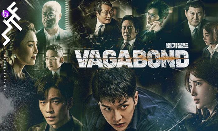 [รีวิวซีรีส์] Vagabond มาดูทรง 2 ตอนแรก น่าตามต่อไหมกับ สตันท์สะบั้นสปายข้ามโลก