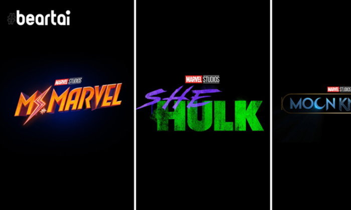 Disney+ และ Marvel เพิ่มซีรีส์ She-Hulk, Ms. Marvel และ Moon Knight ในเฟส 4