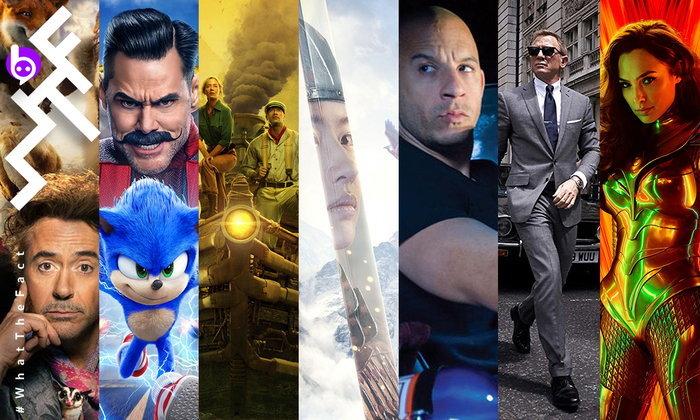 รวมหนังน่าดูปี 2020 พร้อมตัวอย่างหนัง...ที่เดียวจบครบทุกเรื่อง!