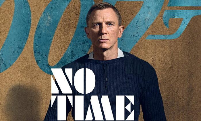 ตัวอย่างแรก James Bond 007: No Time To Die เผยโฉมตัวละครหลัก