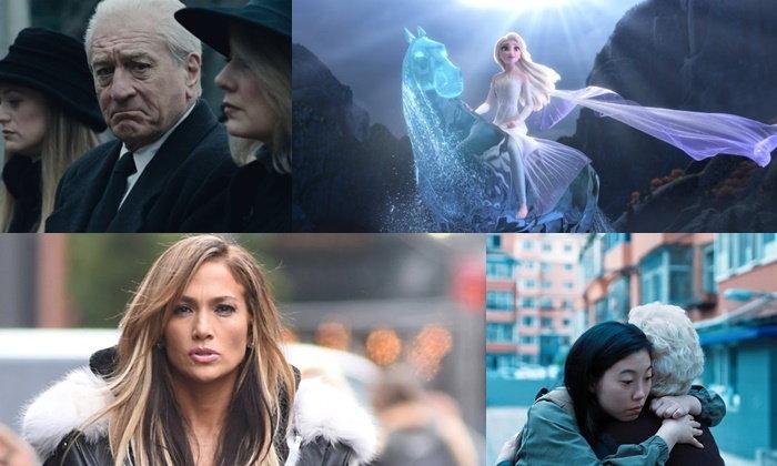 ตุ้บแรงมาก Frozen 2 เจโล อควาฟินา หลุดชิงออสการ์และหลายผู้เข้าชิงที่ตกรอบอย่างน่าเสียดาย