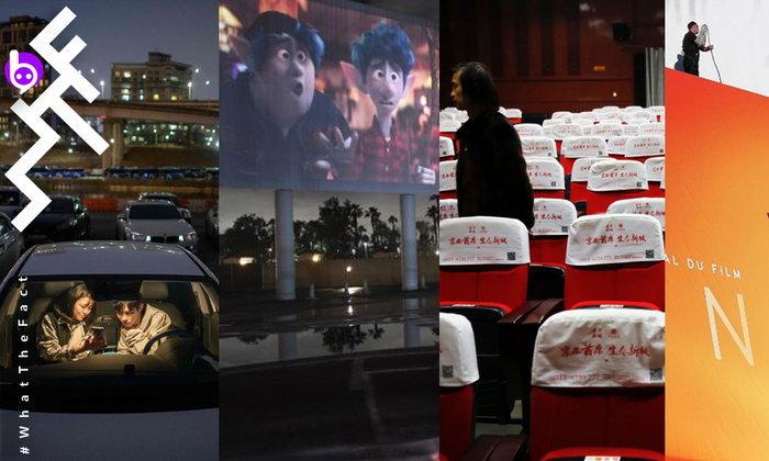 โรงหนัง Drive-in ยอดขายพุ่ง, หนังเลื่อนฉาย ในสรุปผลกระทบล่าสุดของ Covid-19 ต่อวงการภาพยนตร์โลก