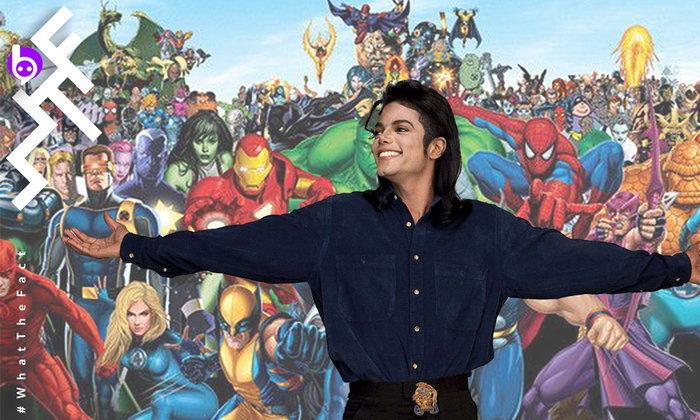 ไมเคิล แจ็กสัน เกือบจะได้เป็นเจ้าของ มาร์เวล แล้วในยุค 90s