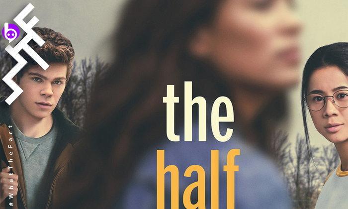 เมื่อเพื่อนชายหญิงคู่หนึ่ง คิดอยากจะจีบผู้หญิงคนเดียวกันใน The Half of It ทาง Netflix
