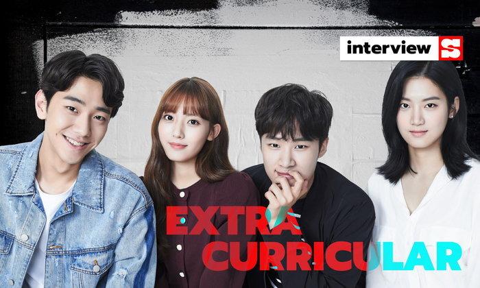 สนทนากับ 4 นักแสดงนำ Extracurricular ดาวเจิดจรัสดวงใหม่ภายใต้ซีรีส์สุดดาร์ก