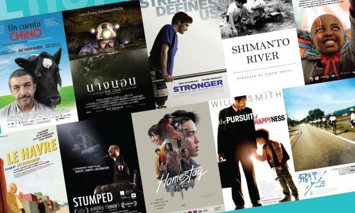 """สร้างแรงใจและความหวังผ่านโปรแกรมภาพยนตร์ """"HOPE"""" จาก หอภาพยนตร์"""