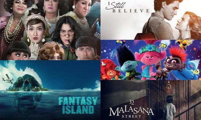 พร้อมหรือยัง! กับการเข้าโรงภาพยนตร์ไปชม 8 หนังน่าดูประจำเดือนมิถุนายน 2020