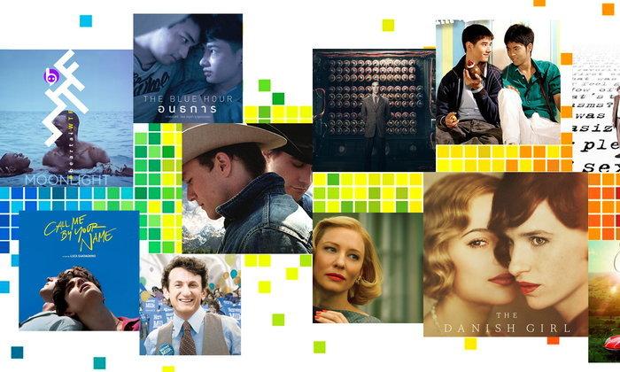 หนัง LGBTQ+ ตลอด 20 ปี...ที่ควรค่าแก่การหามาดูสักครั้งในชีวิต