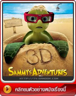 Sammy's Adventures