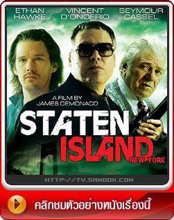 Statan Island