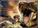 โบอา...งูยักษ์